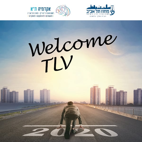 Welcome Tlv